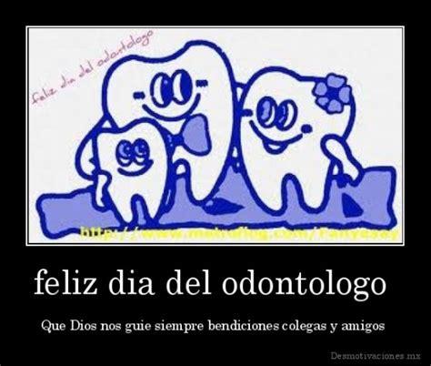 imagenes graciosas odontologia llamado para odontologo 2017 efem 233 rides en im 225 genes