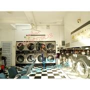 Mesin Laundry Koin distributor mesin laundry koin