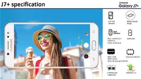 Samsung Galaxy J7 Plus Sein New Bnib Ram 4gb samsung galaxy j7 plus leaked will sport dual setup report techook