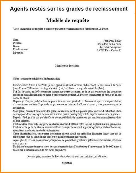 Exemple De Lettre Reclamation 4 Lettre De R 233 Clamation Modele Lettre