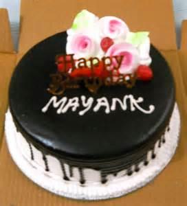 6877526684_c494dfaf6d_z happy birthday cakes quotes 11 on happy birthday cakes quotes