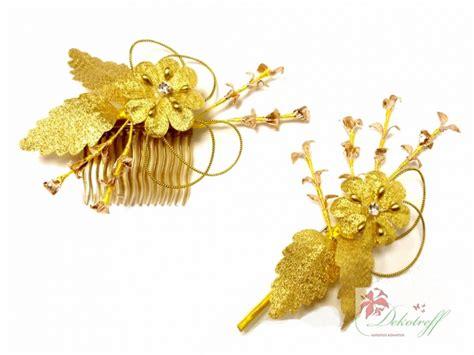 Hochzeit Set Gold by Goldhochzeit 50 Jahre Ehe Gold Haarschmuck Und Anstecker