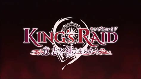 wallpaper hd kings raid ishi wo tsugumono tachi game