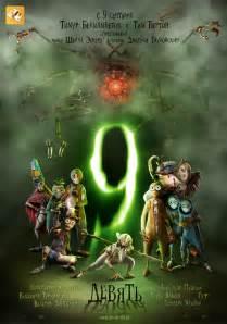 Deus Ex Movie скачать фильм девять 9 2009 Mp4 Avi на андроид