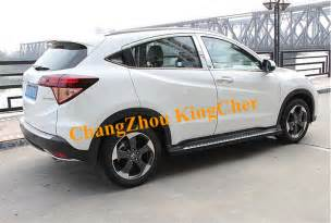 Honda Hrv Side Step Car Accessories Picture More Detailed Picture About