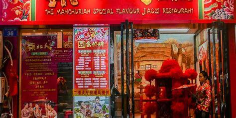 la cuisine du nord dong bei ren la cuisine du nord