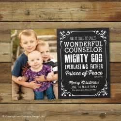 bible verse card photo card with bible verse