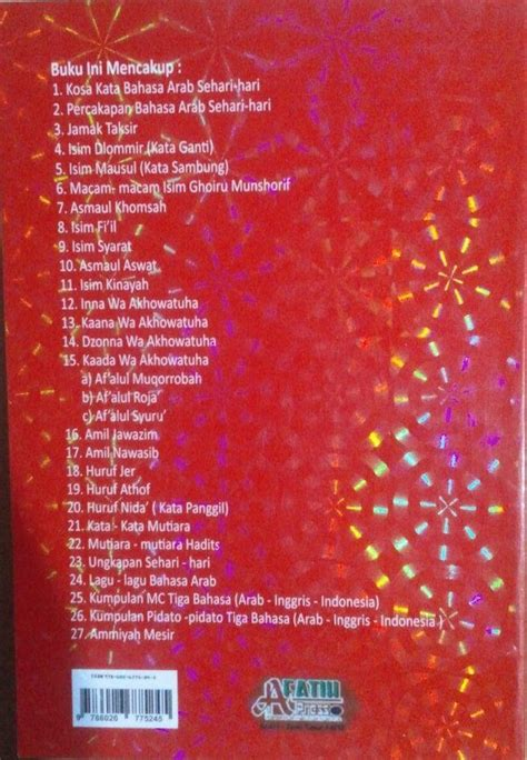 Buku Belajar Pidato Mc Gj buku kamus dan percakapan bahasa arab lengkap