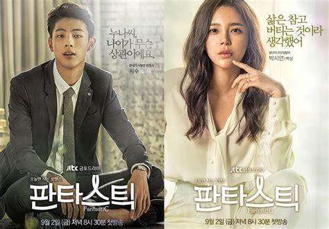 film korea terbaru fantasi papasemar com 7 drama korea terbaru yang cocok untuk