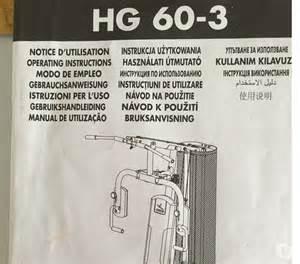 banc de musculation decathlon hg posot class