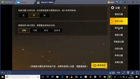 bluestacks mobile app how to install and play pubg mobile with bluestacks
