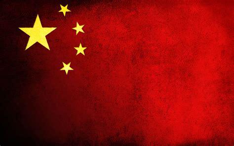 China Flag High Chrome flag of china a symbol of revolution and unity