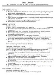 Sample resume personal contribution statement example