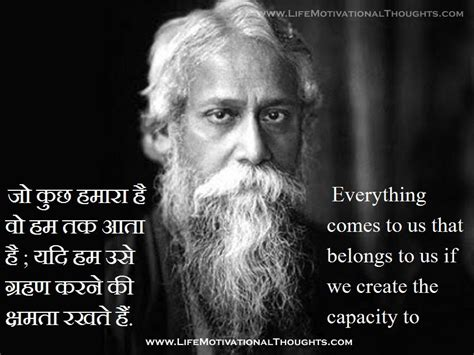 rabindranath tagore biography in simple english rabindranath tagore quotes thoughts english with meaning