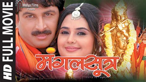 film gana mp3 download mp3 gana download gopi vasudha pyar mp3 8 81 mb music