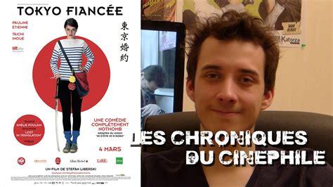 Watch Tokyo Fiancee 2014 Les Chroniques Du Cin 233 Phile Tokyo Fiancee Youtube