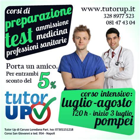 test ammissione medicina 2013 federico ii e seconda universit 224 di napoli pubblicano i