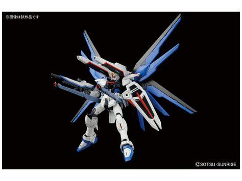 Gundam Seed Cutting Sticker 1 hgce freedom gundam revive ver hg 1 144