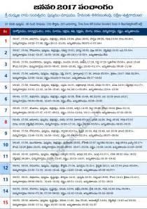 Calendar 2018 January Telugu Telugu Panchangam 2017 January Pdf Sri