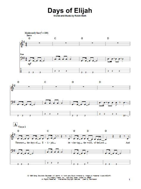 days are chords days of elijah sheet direct
