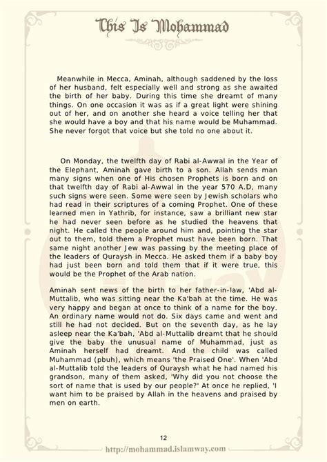 biography hazrat muhammad biography of prophet muhammad