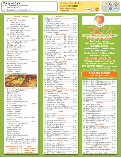 buffet prices penticton buffet menu hours prices 2987 skaha lake rd penticton bc