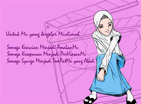 kata motivasi wanita muslimah