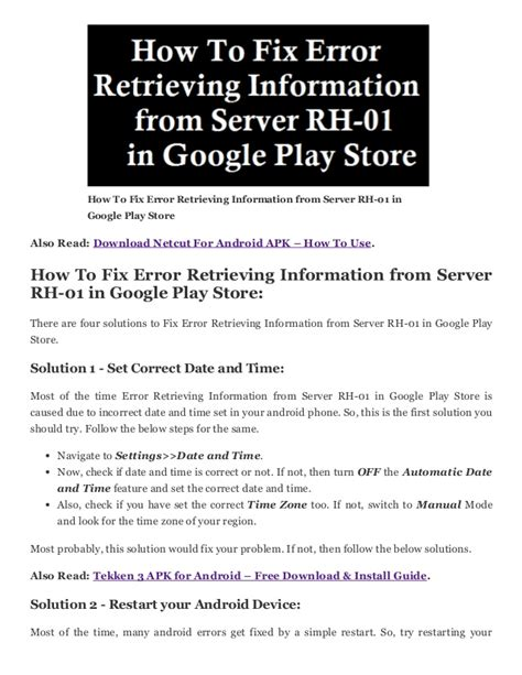 Play Store Error Retrieving Information From Server How To Fix Error Retrieving Information From Server Rh 01