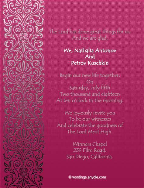 Hindu Wedding Card Template
