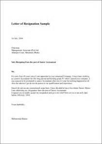Resignation letter format 97 resignation letter samples