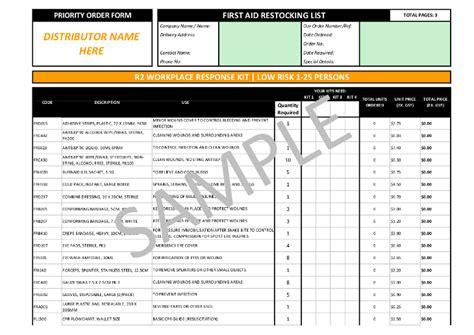 business plan template nsw inhisstepsmo web fc2 com