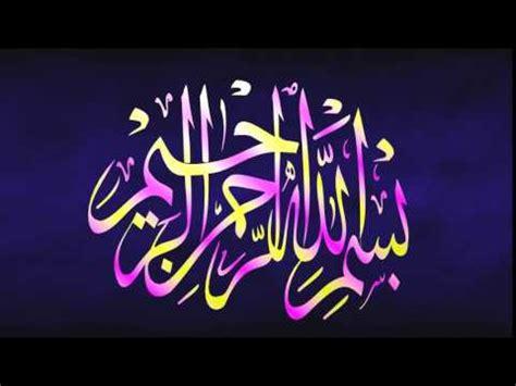 download tutorial kaligrafi full download kaligrafi 2 mpg
