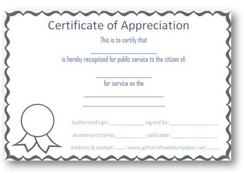 gratitude certificate template gratitude certificate template condo financials