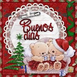 imagenes de buenos dias en diciembre imagenes de navidad buenos dias para tu muro reflexiones