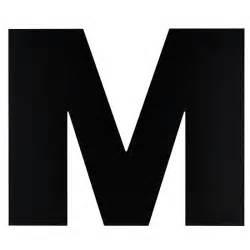 Letter M Formal Letter Template