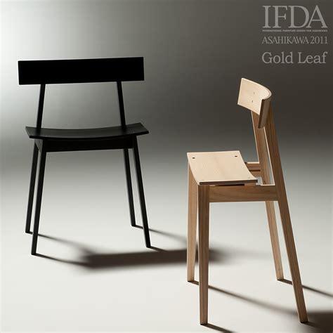 design competition furniture 2015 ifda2011 ゴールドリーフ gold leaf 賞 チョン ウジン 国際家具デザインコンペティション
