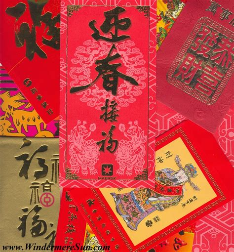 new year envelopes hong kong don t miss the parade lunar new year festival in