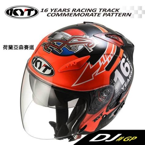 Helm Kyt Jet kyt kyt open helmet dj jet type gp assembly orange