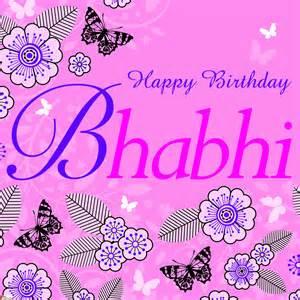 bhabhi greeting card personalised celebrations asian