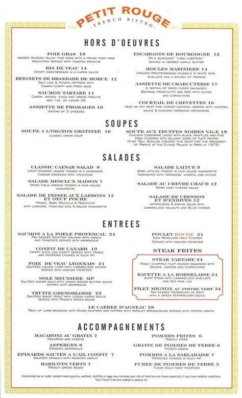 a la carte menu template a la carte menu template concise resume template