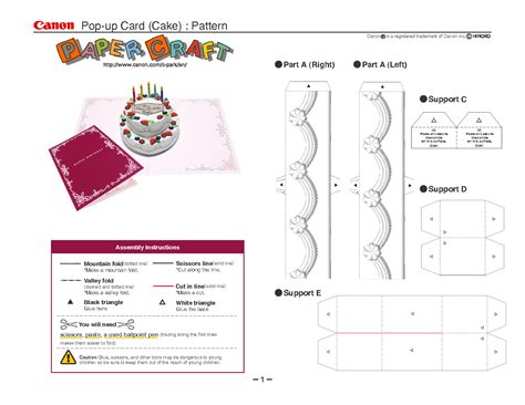 card pop up template free birthday cake pop up card template card