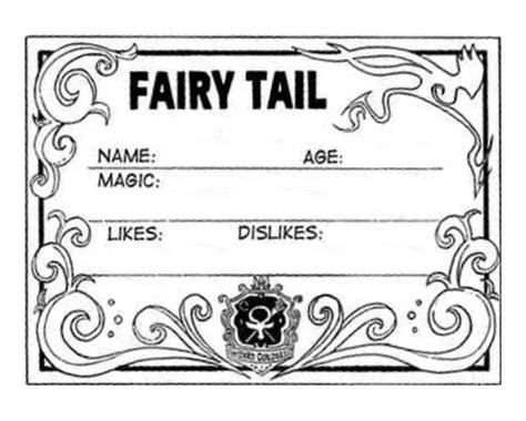 ラン fairy tail guild card template