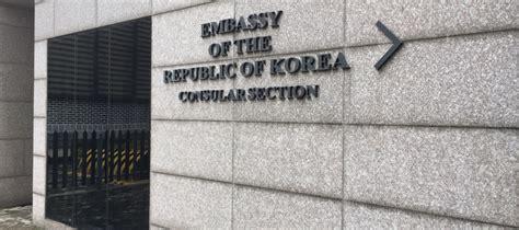 membuat visa korea 2016 panduan lengkap membuat visa korea selatan backpackstory