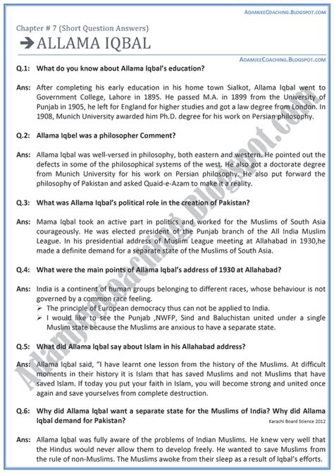 Essay On Allama Iqbal In Urdu For Class 6 by Essay On Allama Iqbal In We Can Do Your Homework For You Just Ask