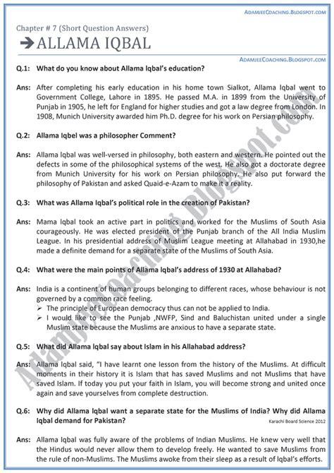 Allama Iqbal Essay In For Class 4 by Adamjee Coaching Allama Iqbal Question Answers Ix