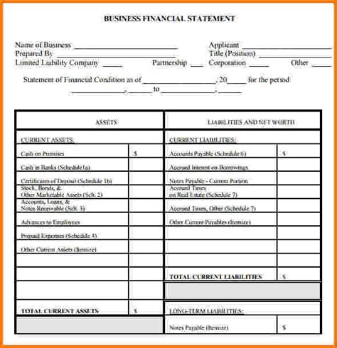 8 business financial statement form financial statement form