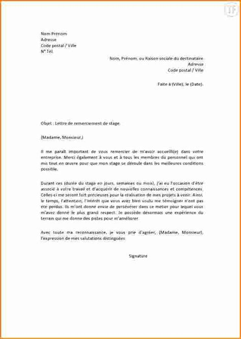 Demande De Stage D Observation Lettre Exemple Lettre De Motivation Stage D Observation