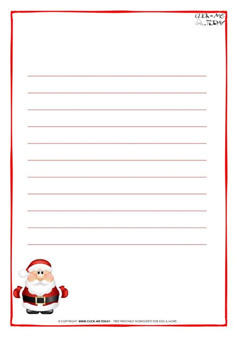 santa writing paper letter to santa claus paper template with lines santa 16