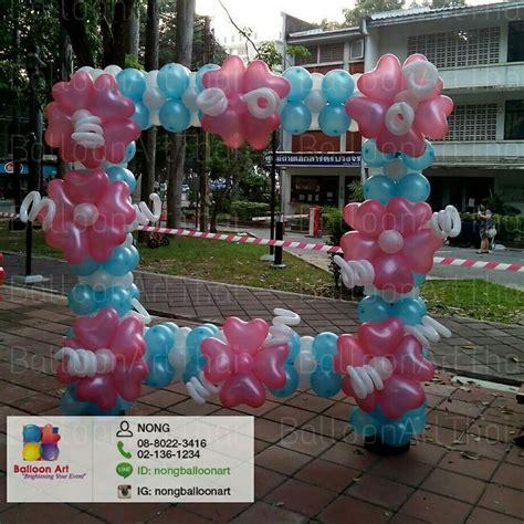 Kesetdoormat Printing Rosanna Motif Frozen balloon my balloon balloons