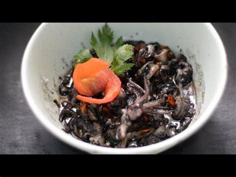 cara membuat yoghurt hitam cara membuat cumi kuah hitam praktis youtube